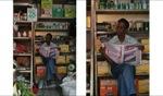 Shop / Port Louis, Mauritius
